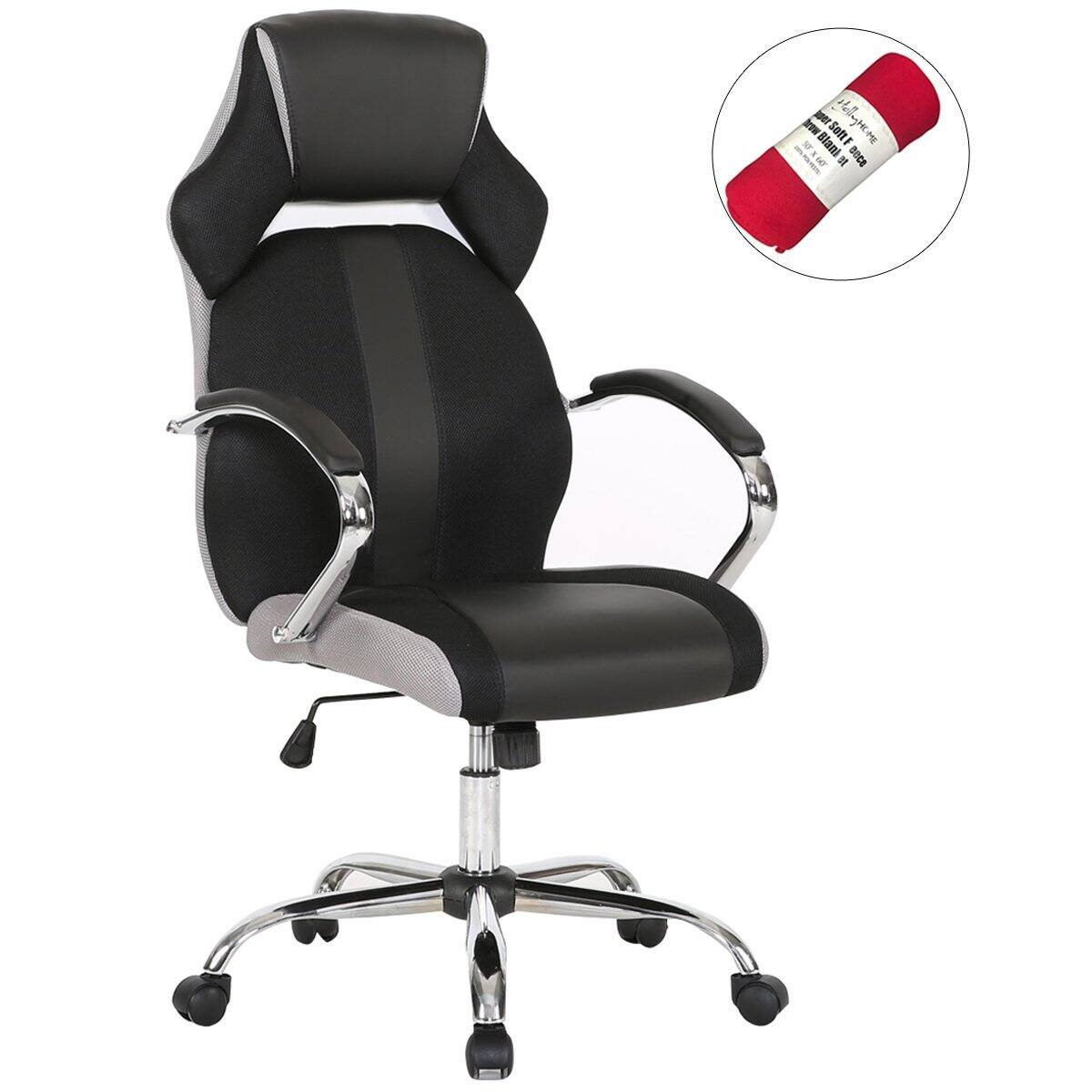$79.73AC HollyHOME High Back Mesh and PU Leather Office Executive Chair, Black and Grey @ AMAZON