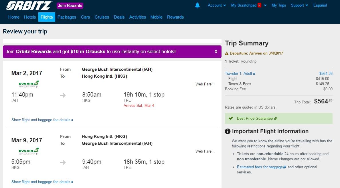 Houston - Hong Kong $564 RT on Eva Air (travel Feb-May 2017) THIS IS THE HELLO KITTY FLIGHT!!!