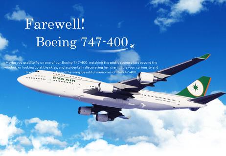 Chicago to Macau $545 RT on EVA Airways (limited travel Nov-Jan 2018)