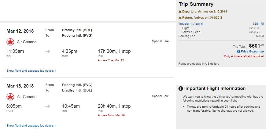 Hartford CT to Shanghai China $502 RT Airfare on Air Canada (travel March-April)