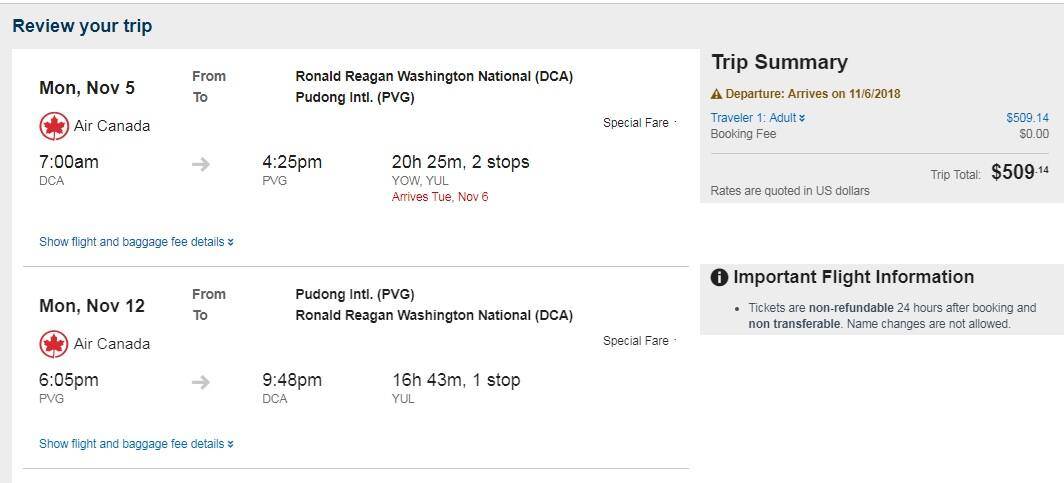 Washington DC to Shanghai China $509 RT AIrfare on Air Canada (travel Oct-Dec 2018)