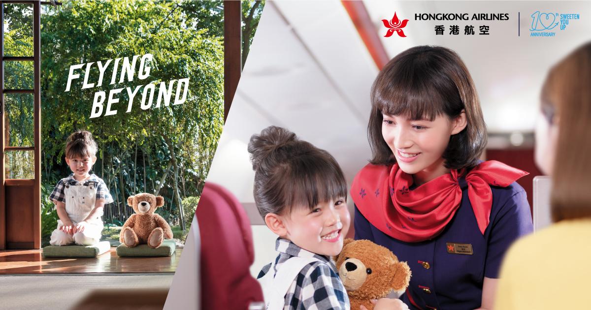 San Francisco or Los Angeles to Manila or Bangkok mid $400s on Hong Kong Airlines (Very Limited travel Sept-Nov) $437