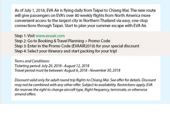 Daily Flights Launched Taipei To Chiang Mai Thailand on EVA Air - Promo Code Available