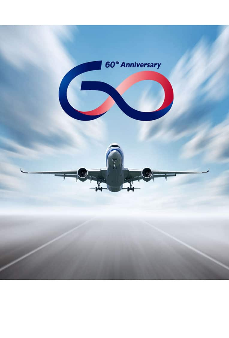 China Airlines 60th Anniversary Sale - Promotional Code to Save Up To $260 For Airfares To Asia From LAX ONT SFO JFK HNL YVR - Book by April 30, 2019