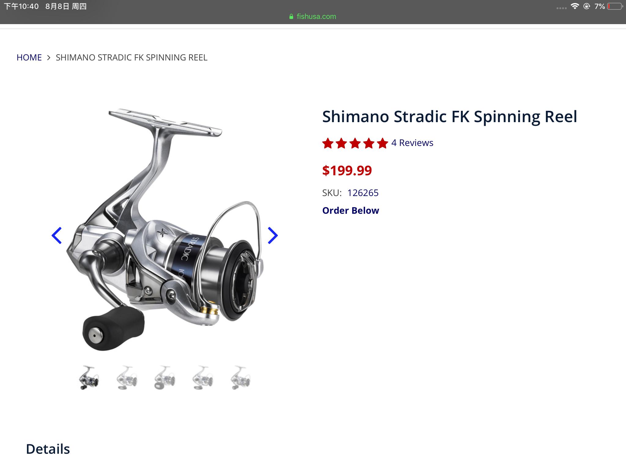 Shimano Stradic HG FK1000 $99.99 &FS