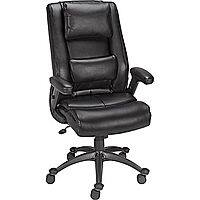 Staples Deal: Staples - Elworth Bonded Leather Task Chair, Espresso $25.50 Store Only (YMMV)