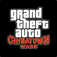 Amazon Deal: GTA Chinatown Wars $2.99 on Amazon app store. Normally $4.99