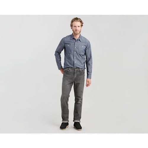 Levi's Warehouse Sale: Up to 75% Off: Men's 541 Athletic Taper Advanced Stretch Jeans $20, Women's 720 High Rise Super Skinny Jeans $20 & More + FS on $100+