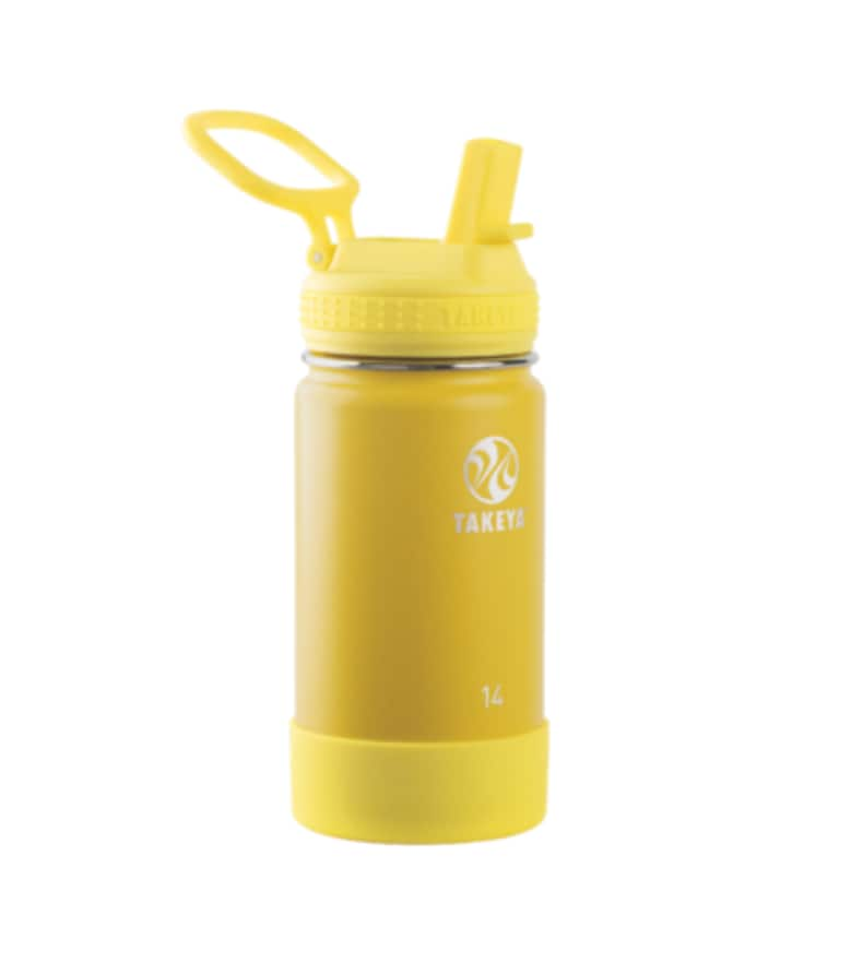 14-oz Actives Kids' Insulated Water Bottle w/ Straw Lid $9.38, 16-oz Actives Insulated Travel Mug $10.50 & More + Free Shipping