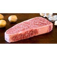 Costco Wholesale Deal: D'Artagnan Japanese A-5 Wagyu Beef New York Strip Steaks 24 oz. 4-pack $1000 @ Costco.com