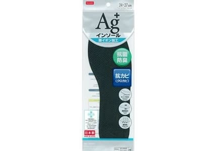 Daiso USA (in-store CA, TX, NY) - Good Insoles for $1.50