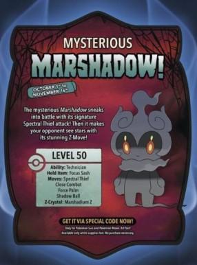Free Pokemon Sun or Moon Nintendo 3DS Game Special Code Cards: Gamestop October 9 - 23 (Marshadow) & Target October 1 - 14 (Charizard)