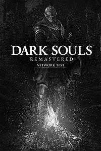 ps4 dark souls remastered server test how to download