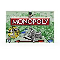 Walmart Deal: Monopoly Game at Walmart $7.87.