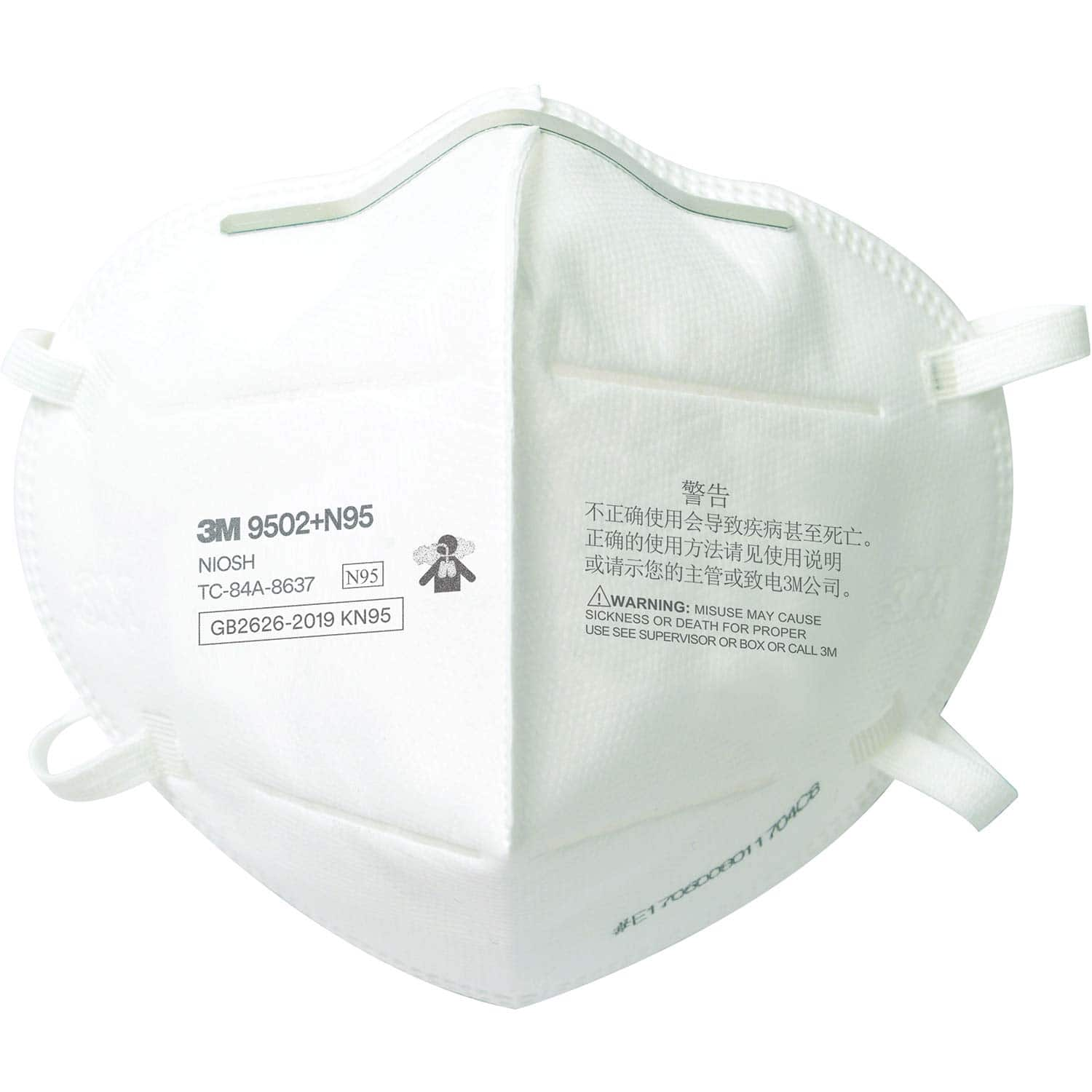 NIOSH APPROVED  3M N95 Respirator 50/Pack $41.28