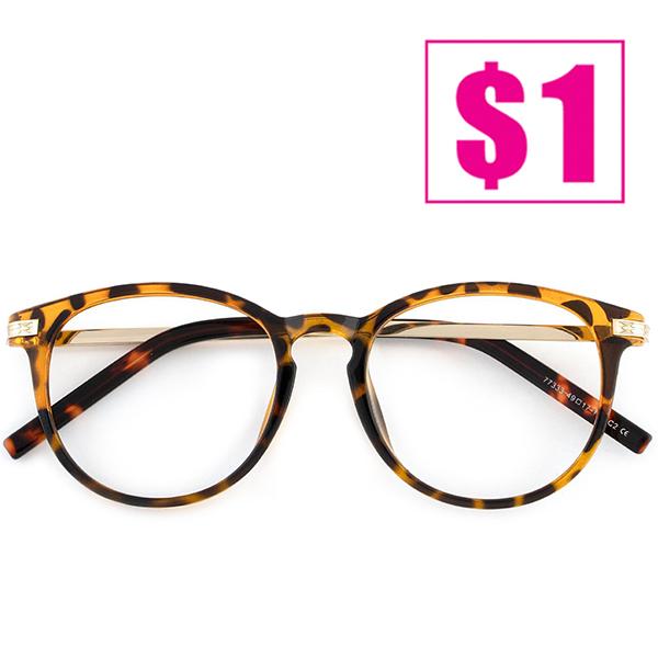 ABBE Glasses Coupon for Select Prescription Eyeglasses Frames $1
