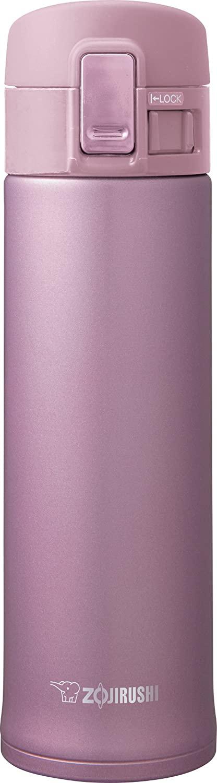 Zojirushi Stainless Mug, 16-Ounce, Lavender $16.99