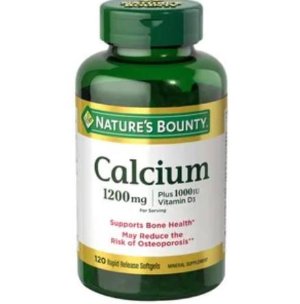 CVS: Buy 1 Get 1 Free on Select Nature's Bounty Vitamins + FS w/ CarePass