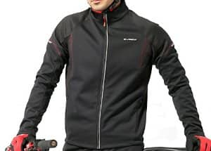 4ucycling Windproof Full Zip Wind Jacket with 3-layers Composite Stretchy Fabric - $29.80 on Amazon