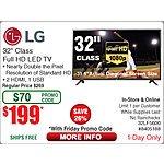 LG 32LF5600 32-Inch 1080p 60Hz LED TV $199 ( w/emailed code) @Frys 9/11 3TB Buffalo Hard Drive $79  Antec Sonata Proto Case $34AR