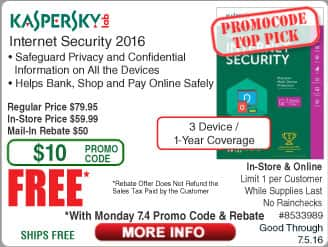Kaspersky Internet Security 2016 3-Dev Free after $50 Rebate @Frys (starts 7/4 w/emailed code)  AVG Performance FAR also