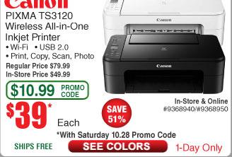 Canon Pixma TS3120 AIO Printer $39 (w/emailed code 10/28)