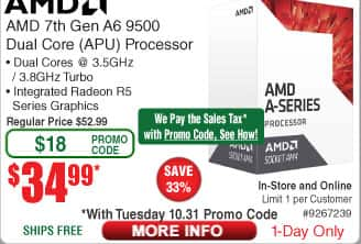 Newegg Coupon Savings