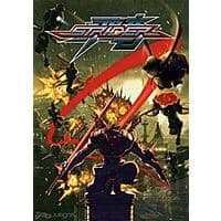 Humble Capcom PlayStation Bundle (PS3/PS4 Digital Download)