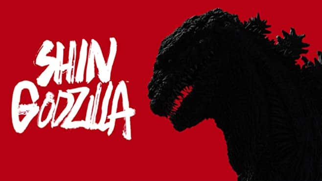 Shin Godzilla (Digital HD) $3.99 - Amazon