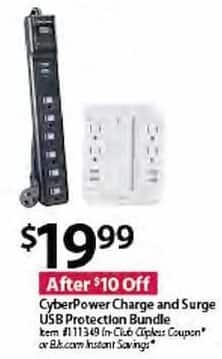 BJs Wholesale Black Friday: CyberPower Charge and Surge USB Protection Bundle for $19.99
