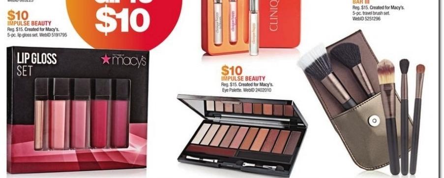 Macy's Black Friday: Impulse Beauty 5-pc Lip Gloss Set for $10.00