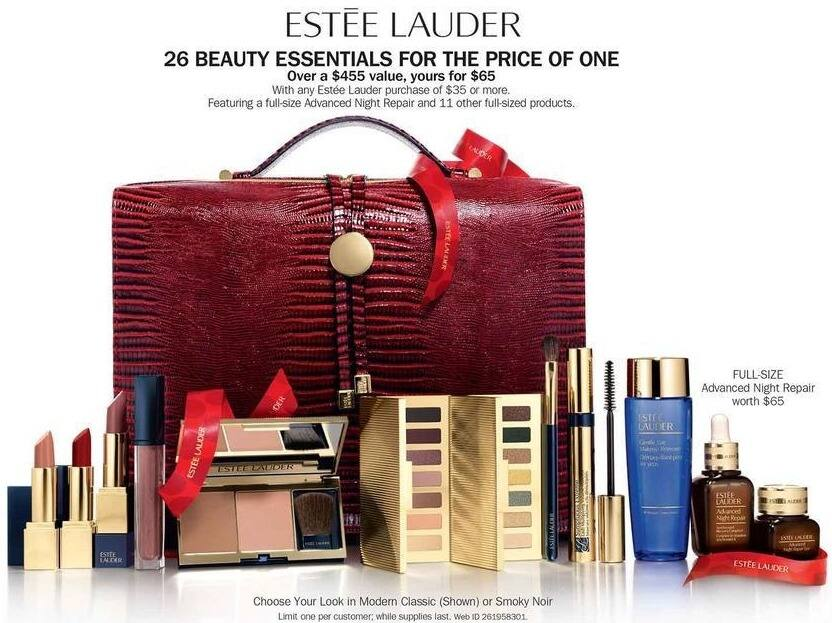 Bon-Ton Black Friday: Estee Lauder Beauty Essentials 26-pc Set w/ Estee Lauder Purchase of $35 or More for $65.00