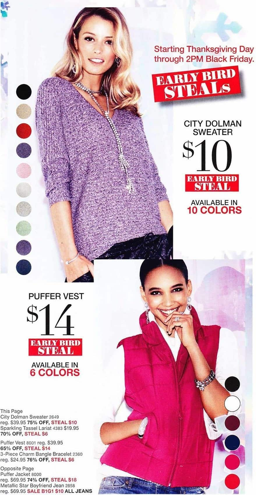 New York and Company Black Friday: Women's City Dolman Sweater for $10.00