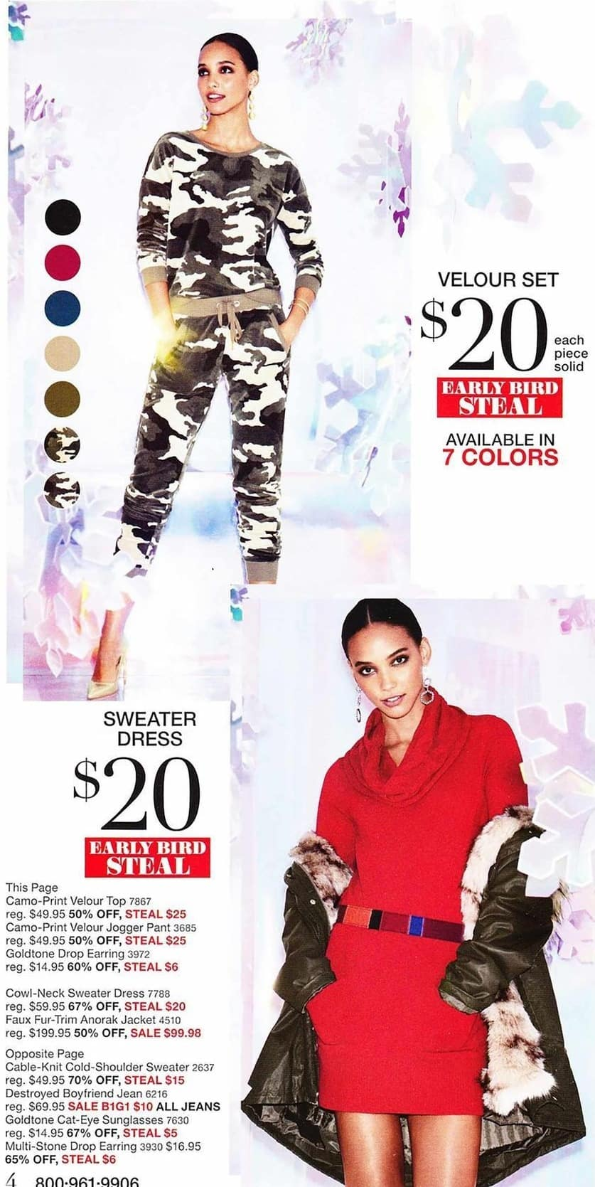 New York and Company Black Friday: Women's Camo-Print Velour Top or Pants for $25.00