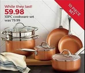 Stein Mart Black Friday: 10-pc Cookware Set for $59.98