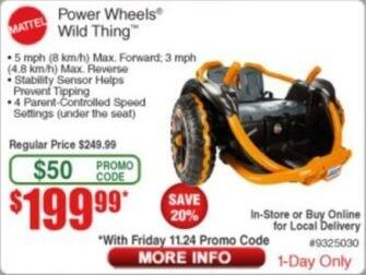 Frys Black Friday: Power Wheels Wild Thing for $199.99