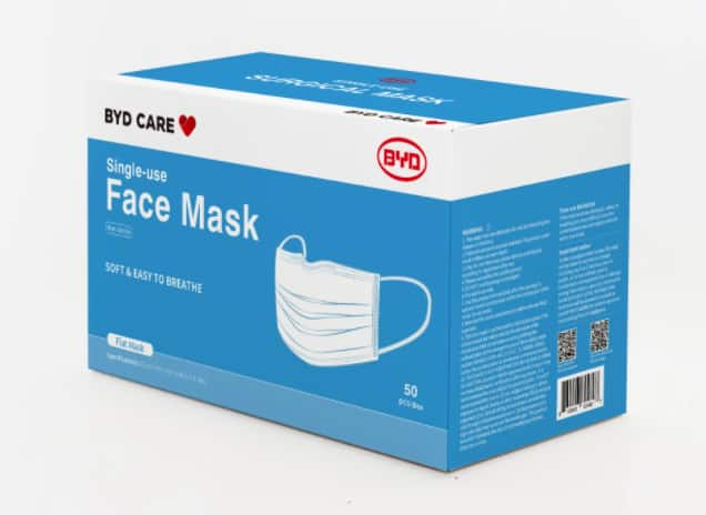 BYD Care 3-Ply Disposable Face Mask, Pleated, Adult, One Size, Box of 50 Free Shipping $14.99