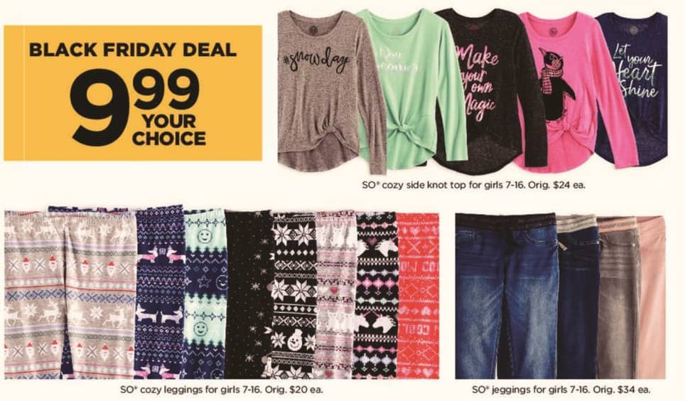 Kohl's Black Friday: Girls SO Cozy Side Knot Top for $9.99