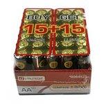 30-pack Utilitech AA Alkaline Batteries
