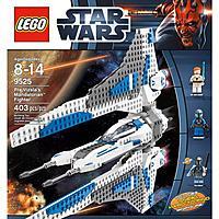 Walmart Deal: LEGO Star Wars Pre Vizsla's Mandalorian Fighter Set