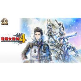 Switch Valkyria 4 (HK eShop, JP/CN/KR ONLY!) $5.42