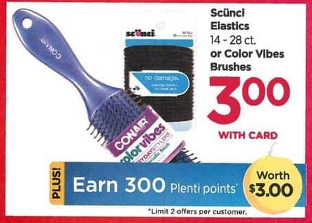 Rite Aid Black Friday: Select Hairties or Hairbrushes + 300 PP - $3.00 w/card