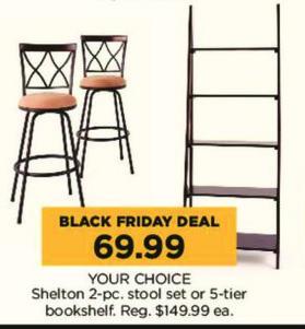 Kohl's Black Friday: Shelton 2-pc. Stool Set or 5-tier Bookshelf, Your Choice for $69.99