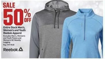 Dicks Sporting Goods Black Friday: Entire Stock Reebok Men's, Women's and Kids' Apparel - 50% Off