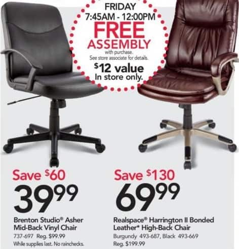 Office Depot and OfficeMax Black Friday: Brenton Studio Asher Mid-Back Vinyl Chair for $39.99
