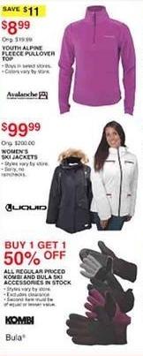 Dunhams Sports Black Friday: Liquid Women's Ski Jackets for $99.99