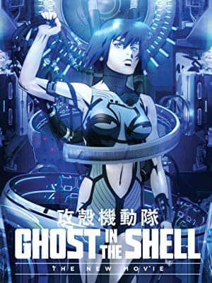 Anime: Ghost in the Shell: The New Movie (Digital HD) $3.99 @ Amazon