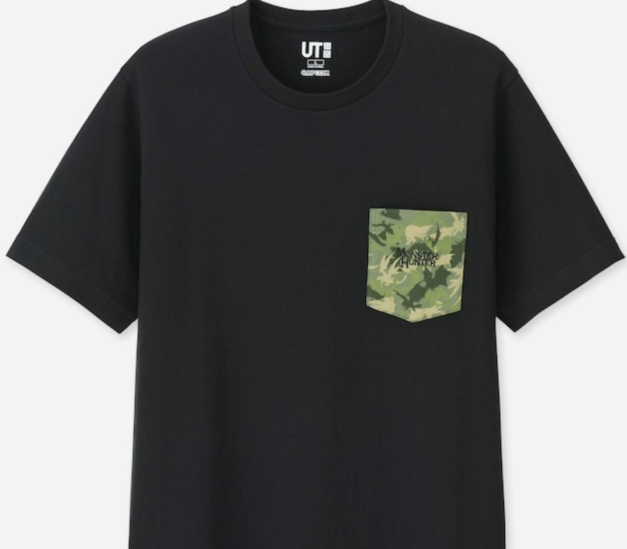 good service where can i buy 100% satisfaction Uniqlo Men's Super Mario Graphic T-Shirts $5.90, Capcom ...