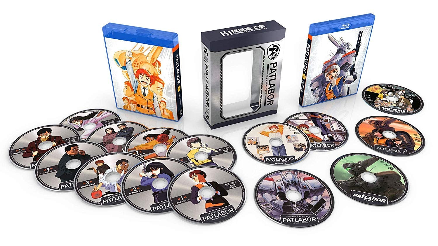 Anime: Patlabor the Mobile Police: Ultimate Collection (Blu-ray) $48.99 + Free Shipping @ Best Buy & Amazon