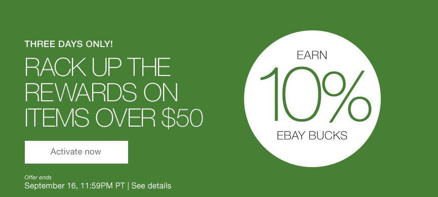Ebay %10 Bonus Bucks $50+ purchase YMMV